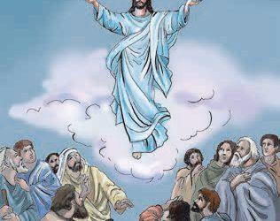 Jezus – wstąpienie do nieba